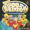 【中古】PSソフト ただいま惑星開拓中(RPG)