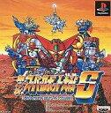 【中古】PSソフト 第四次スーパーロボット大戦S