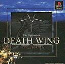 【中古】PSソフト DEATH WING (STG)