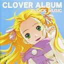 【中古】同人音楽CDソフト CLOVER ALBUM / CLOCK MUSIC【画】