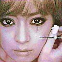 [used] Traditional Japanese music CD Ayumi Hamazaki / A BEST [10P11Jun13] [image]