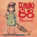 【新品】邦楽CD DOMINO88 / Pleasure!【PC家電_171P10】【10P26jul10】