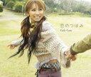 【中古】邦楽CD 倖田來未 / 恋のつぼみ[DVD付]