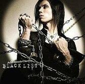 【中古】邦楽CD Acid Black Cherry / BLACK LIST[DVD付ジャケットB]【02P09Jul16】【画】