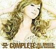 【中古】邦楽CD 浜崎あゆみ / A COMPLETE 〜ALL SINGLES〜[DVD付き初回盤]【画】