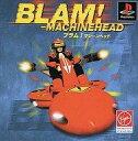 【中古】PSソフト BLAM!マシーンヘッド