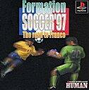 【中古】PSソフト フォーメーションサッカー97