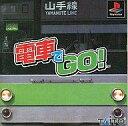 【中古】PSソフト 電車でGO! (SLG)
