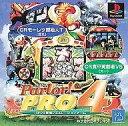 【中古】PSソフト パーラープロ4