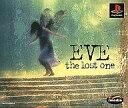 【中古】PSソフト EVE THE LOST ONE