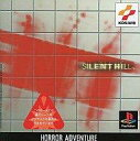 【中古】PSソフト SILENT HILL(サイレントヒル)【画】