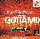 【中古】PSソフト beatmania APPEND GOTTAMIX