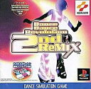 [used] PS software Dance Dance Revolution 2nd REMIX [10P11Jun13] [image]