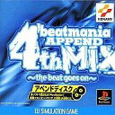 [used] PS software beatmania APPEND 4thMIX [10P11Jun13] [image]