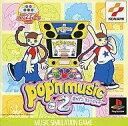 【中古】PSソフト ポップンミュージック2