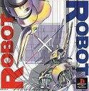 【中古】PSソフト ロボット×ロボット