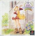 【中古】PSソフト リトルプリンセスマール王国の人形姫2