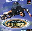 【中古】PSソフト Tony Hawk's PRO SKATER