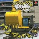 【中古】PSソフト 建設機械シミュレーター KENKIいっぱい 免許を
