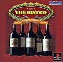 【中古】PSソフト THE BISTRO 料理&ワインの職人たち