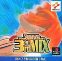 [used] PS software Dance Dance Revolution 3rd [10P11Jun13] [image]