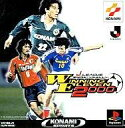 【中古】PSソフト Jリーグ 実況ウイニングイレブン 2000