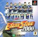 【中古】PSソフト インターナショナルエキサイトステージ2000