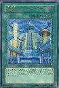 【中古】遊戯王/レリーフレア/STRIKE OF NEOS STON-JP048 アルティメット(レリーフ) : 摩天楼2 - ヒーローシティ