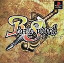 【中古】PSソフト BRAVE SWORD(ブレイブソード)