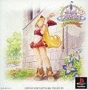 【中古】PSソフト リトルプリンセス+1マール王国の人形姫2