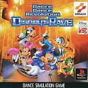 [used] PS software Dance Dance Revolution disney gap Eve [10P11Jun13] [image]
