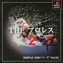 【中古】PSソフト THE プロレス2 SIMPLE 1500 シリーズ Vol.52