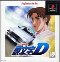 【中古】PSソフト 頭文字D [PlayStation the Best]