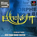 【中古】PSソフト ECHO NIGHT [PSoneBooks]