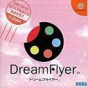 【中古】ドリームキャストソフト DreamFlyer