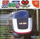 【中古】ドリームキャストソフト 電車でGO! 2 高速編 3000番台【画】