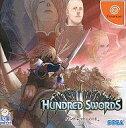 【20日24時間限定!エントリーでP最大26.5倍】【中古】ドリームキャストソフト HUNDRED SWORDS ハンドレッドソード