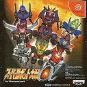【中古】ドリームキャストソフト スーパーロボット大戦α for Dreamcast【画】