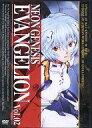 【中古】アニメDVD NEON GENESIS EVANGELION Vol.02