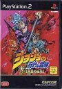 [used] Strange adventure [golden whirlwind] of PS2 ソフトジョジョ [10P11Jun13] [image]