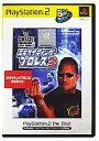 【中古】PS2ソフト エキサイティングプロレス 3 [PlayStation2 the Best]