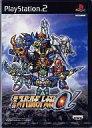 【中古】PS2ソフト 第2次スーパーロボット大戦α