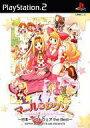 【中古】PS2ソフト マールDEジグソー 〜日本一ソフトウェア the Best〜