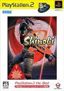 【中古】PS2ソフト Shinobi [PlayStation 2 the Best]