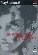 【中古】PS2ソフト 真・女神転生III 〜NOCTURN マニアクス〜