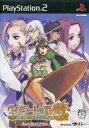 【中古】PS2ソフト ヴィオラートのアトリエ 〜グラムナートの錬金術士2〜 [ベスト版]【02P03Dec16】【画】