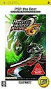 [used] PSP software monster hunter portable 2nd G[PSP the Best] [10P17May13] [fs2gm] [image]
