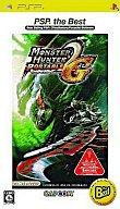 PSP software monster hunter portable 2nd G[PSP the Best]