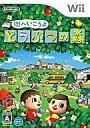 【中古】Wiiソフト 街へいこうよ どうぶつの森[通常版]【02P01Oct16】【画】