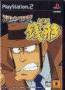 【中古】PS2ソフト スロッターUPコア5 ルパン大好き! 主役は銭..